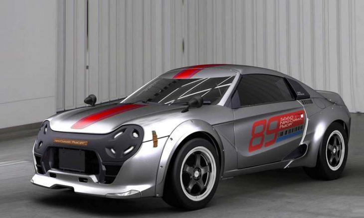 Honda Neo Classic Racer: um brinquedo nostálgico só para os japoneses