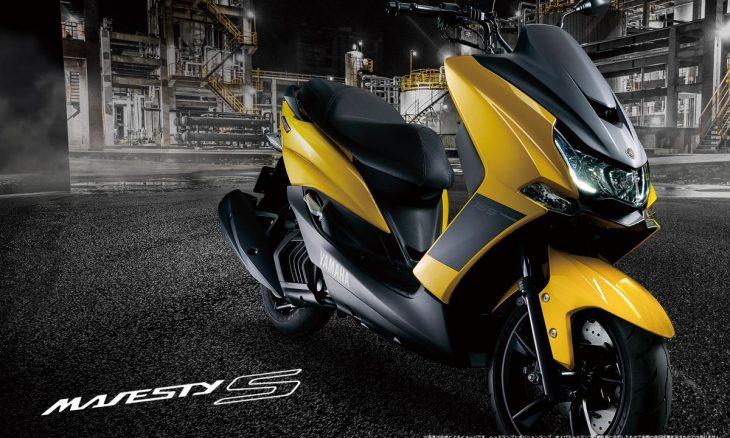 Yamaha Majesty S 155