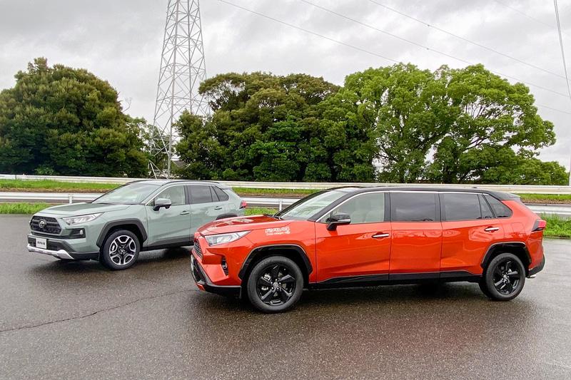 Funcionários de fábrica da Toyota criam limusine RAV4