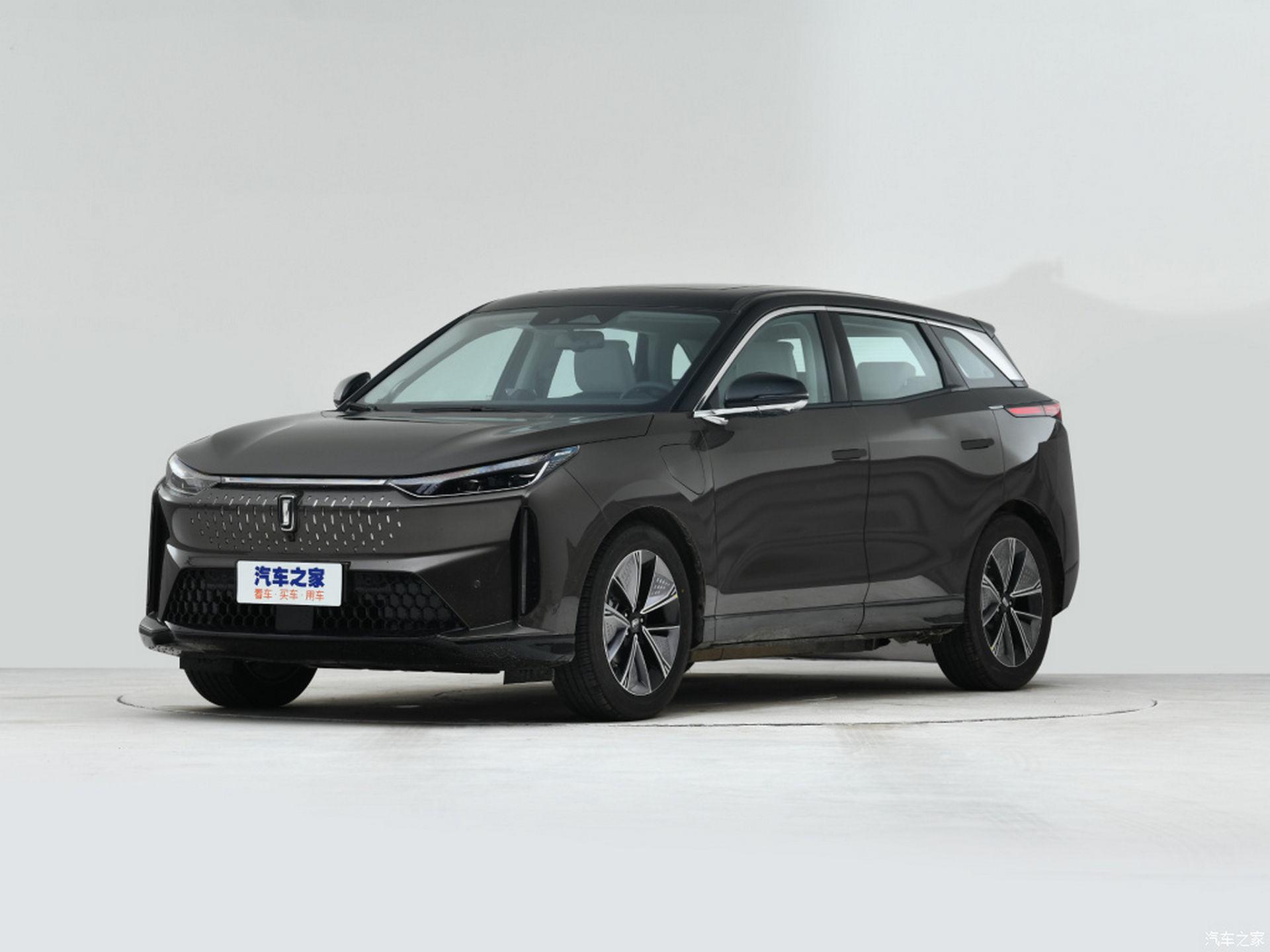 Empresa chinesa lança carro com assistente virtual em 3D