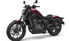 Honda apresenta a Rebel CMX1100 para bater de frente com a Harley-Davidson. Foto: Divulgação