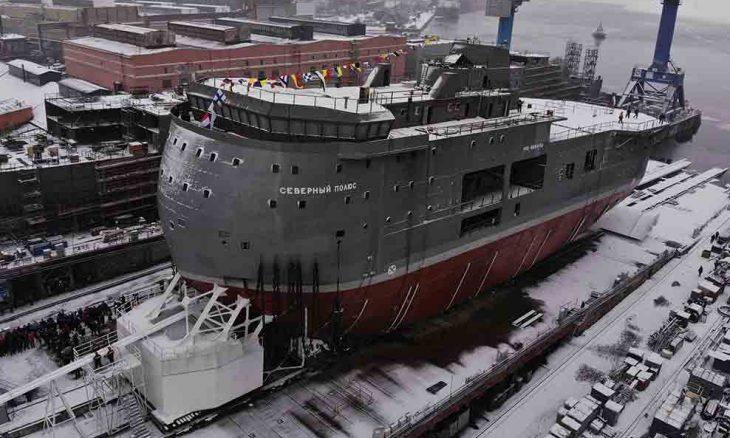 Navio de pesquisa russo é provavelmente o navio mais feio que você já viu. Foto: reprodução Twitter