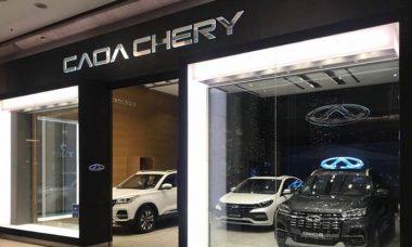 Caoa Chery inaugura loja dentro de shopping de São Paulo