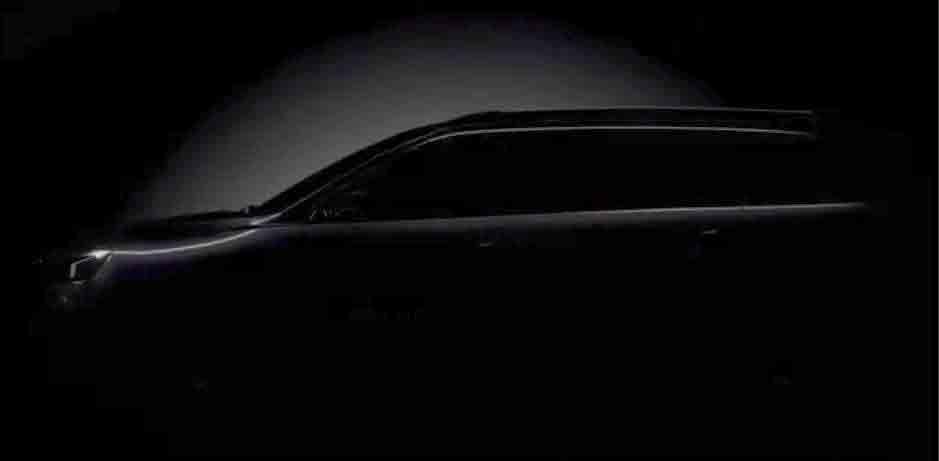 Jeep revela nome de novo modelo. Foto: Divulgação